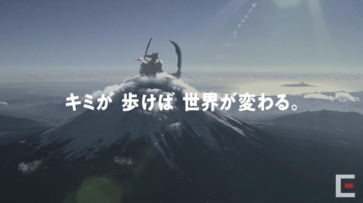 富士山エスターク