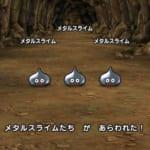 【ドラクエウォーク】メタルダンジョンでメタルスライムを倒した数のばらつきが凄い!