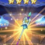 【ドラクエウォーク】星4武器でも強い!ユグドラシルなどお宝を発見しよう!