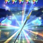 【ドラクエウォーク】メタスラの槍の性能評価!覚えるスキルと特殊効果