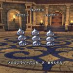 【ドラクエウォーク】メタルダンジョンの裏技!確実にメタルスライムを倒す方法