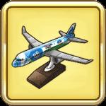 飛行機の模型