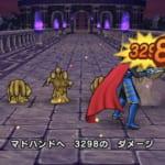 【ドラクエウォーク】試練の扉上級のランキング争いはクリクロのゴッスマゲーになってる?