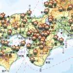【ドラクエウォーク】秋の行楽イベント開催地が不遇すぎる都道府県が発見される!?