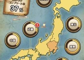 【ドラクエウォーク】みんなのお土産図鑑コンプリート進捗報告【10/2情報】