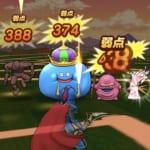 【ドラクエウォーク】ツインスワローで星5武器に匹敵する強さを発揮させる方法!