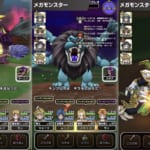 【DQウォーク】ドラクエ4イベント最新情報!絆、強敵、心珠システムが実装!