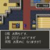 【ドラクエウォーク】カジノという最終兵器はDQウォークに実装されるのか?