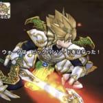 【ドラクエウォーク】ビッグバンソードが天空の剣に実装!メラ属性が予想される!