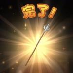 【ドラクエウォーク】星4パルチザンがナウマンボーグ対策の最強武器ランキング入り!