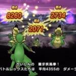 【ドラクエウォーク】試練上級3週目は完全なる黄竜のツメ接待ゲー?ガチャ欲を刺激される!