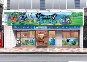【ドラクエウォーク】ローソンコラボが12月21日から一部店舗で開催