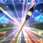 【ドラクエウォーク】バーハのブレスダメージ軽減量!書聖の杖はサポート用に必要?