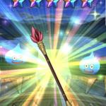 【ドラクエウォーク】ロザリーの杖は引いておきたい強さなのか?現在のみんなの評価