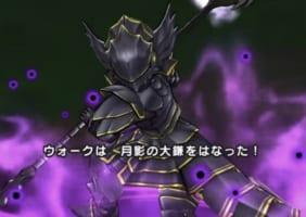 【ドラクエウォーク】常闇の槍と闇騎士装備が実装予定!バトルマスターの姿に注目