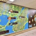 【DQウォーク】駅にランドマーク巨大広告が登場!ドットMAPとご当地スライムは必見