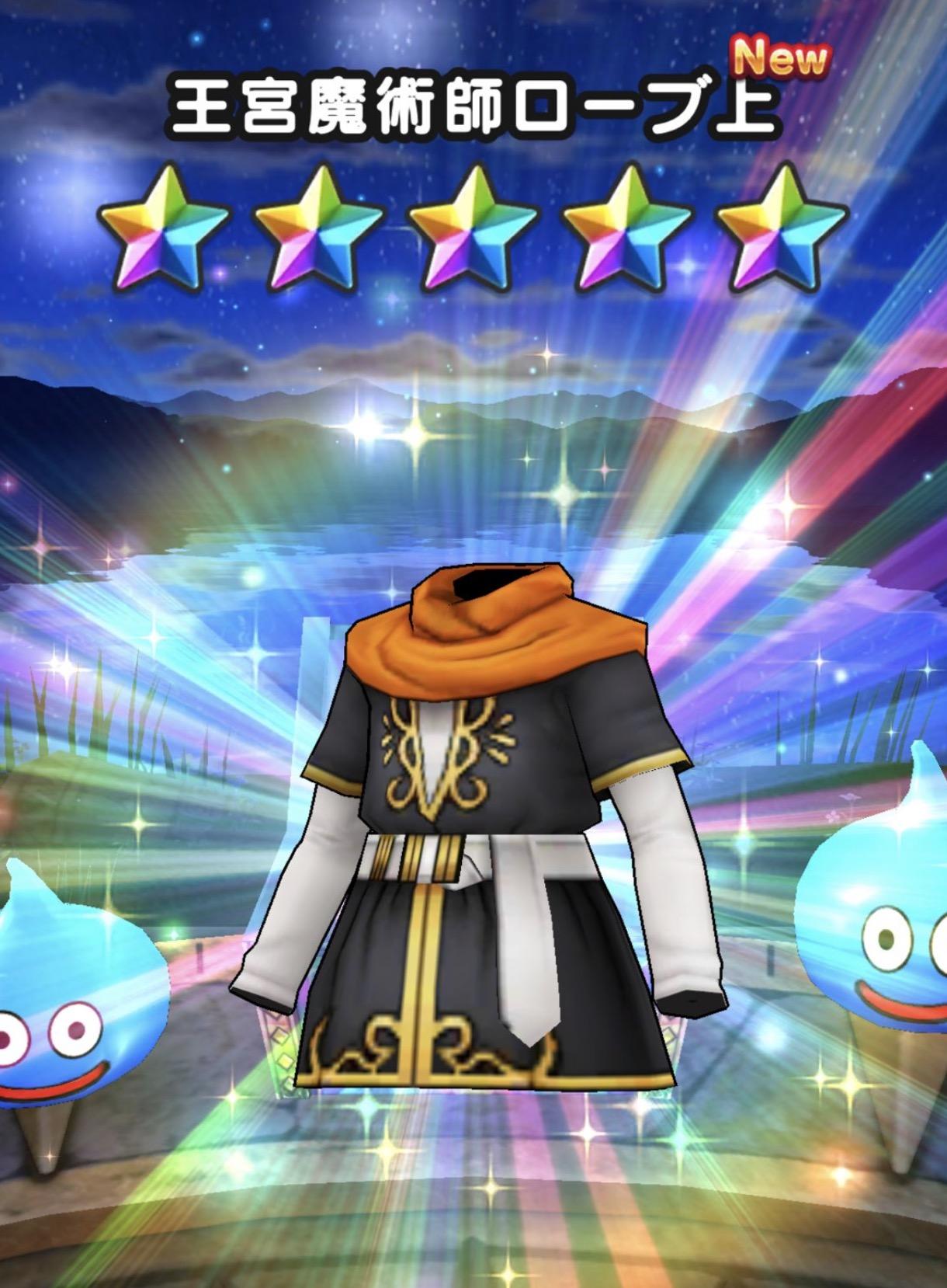 王宮魔術師