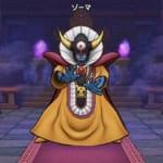 【ドラクエウォーク】ゾーマ戦の神BGM「勇者の挑戦」が解禁!過去作と聴き比べ!