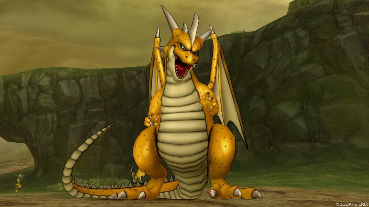 グレイドドラゴン